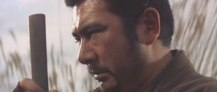 Zatoichi Challenged image from Wikipedia